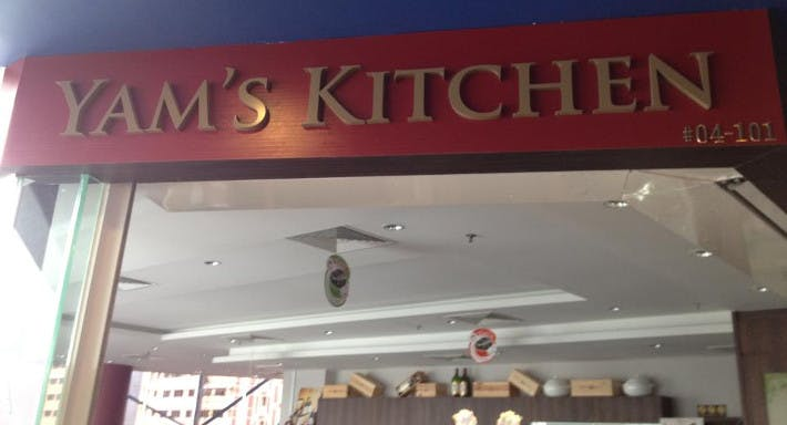 Yam's Kitchen - Downtown East