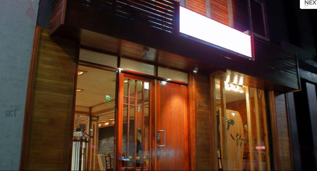 Hibachi Japanese Grill