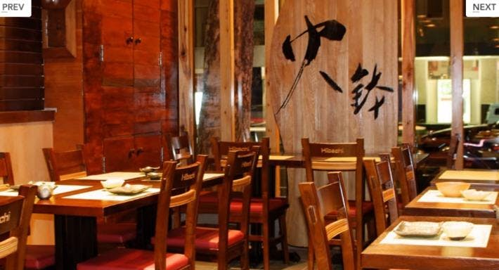Hibachi Japanese Grill Melbourne image 2
