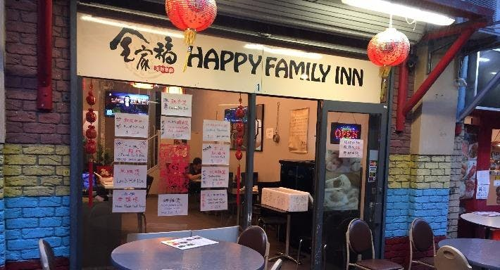 Happy Family Inn Chinese Restaurant
