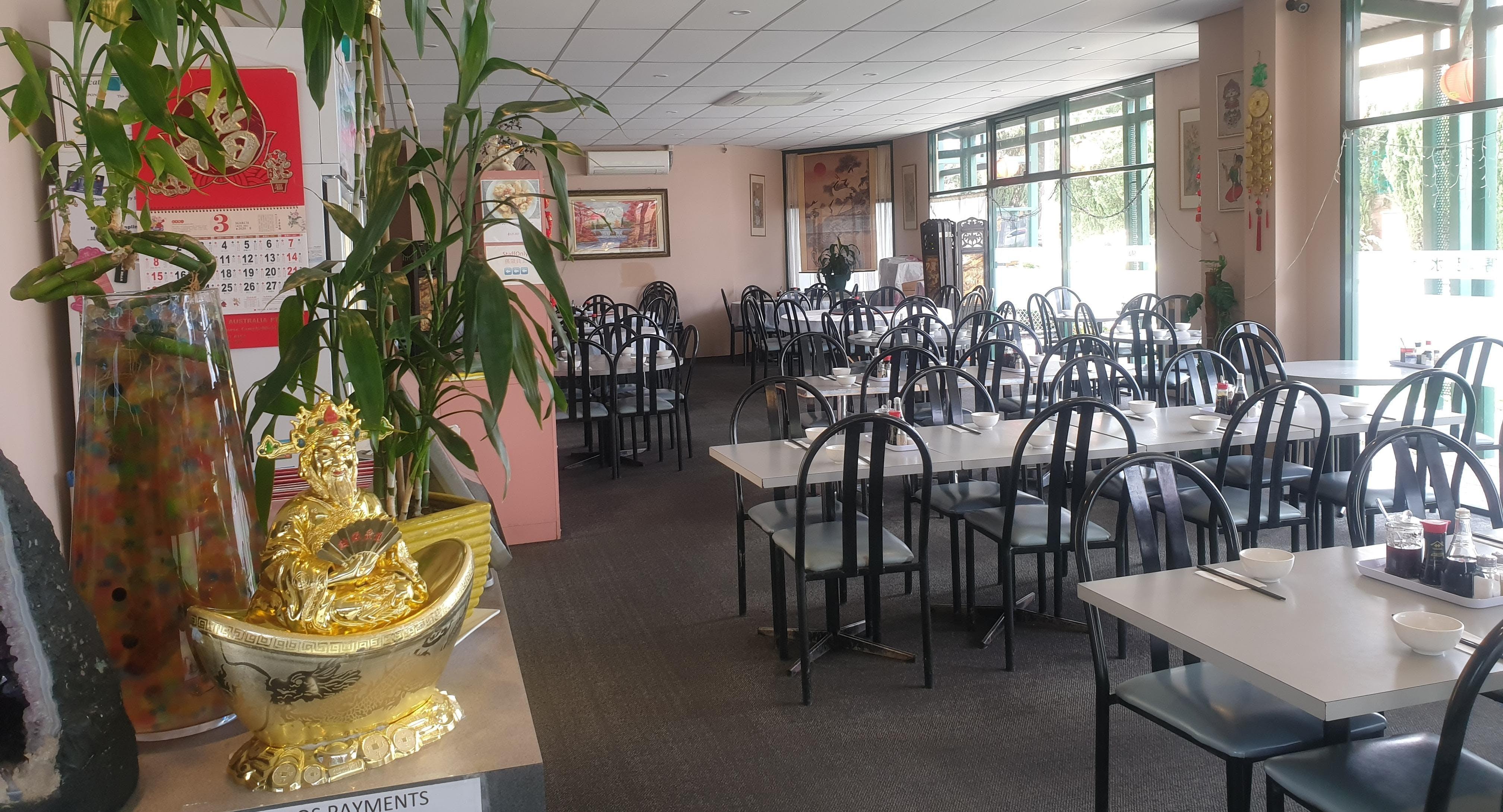 Maney's Dumpling Chinese Restaurant
