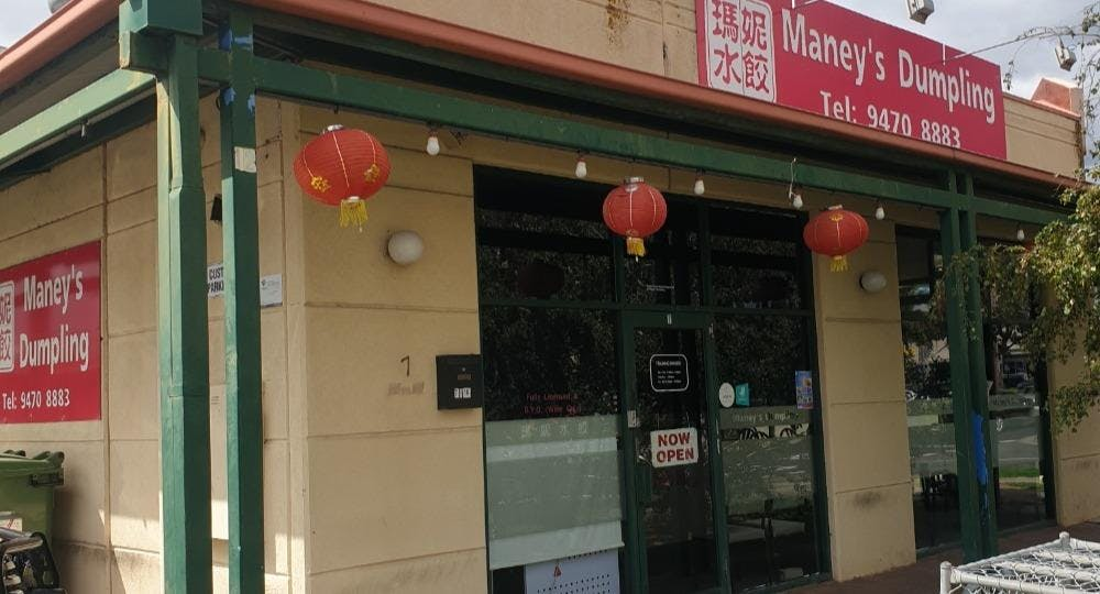 Maney's Dumpling Chinese Restaurant