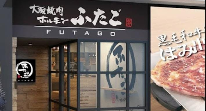 Yakiniku Futago HK 大阪燒肉 - Causeway Bay Hong Kong image 3