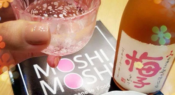 Moshi Moshi Hong Kong image 6