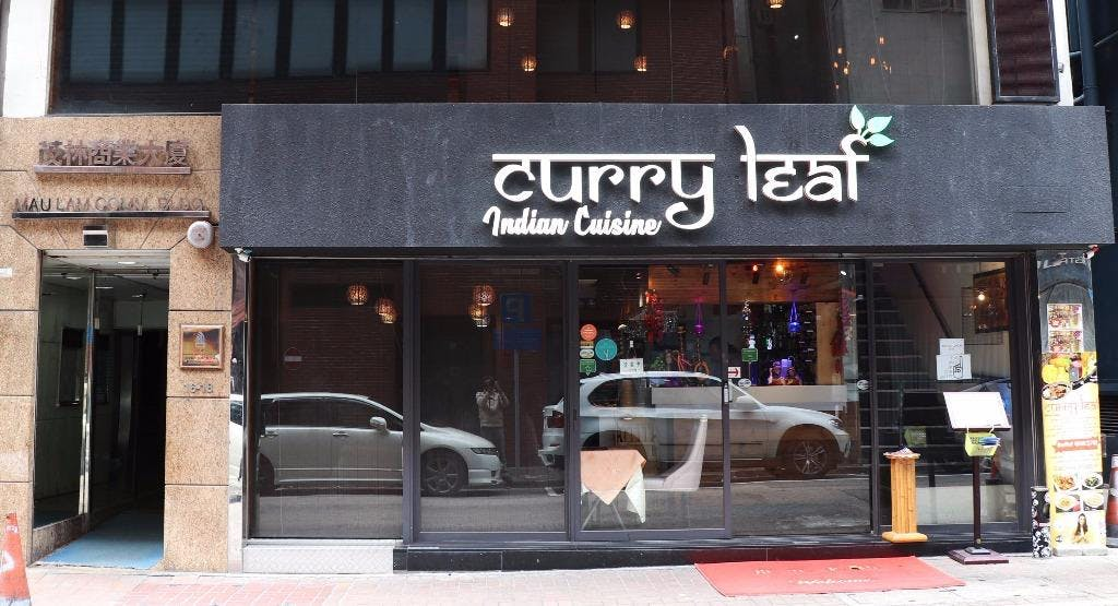 Curry Leaf Indian Cuisine Hong Kong image 1