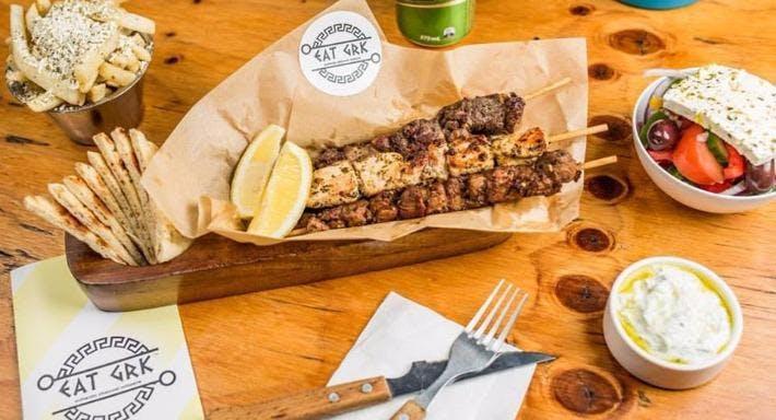 Eat Grk - Parramatta Sydney image 3