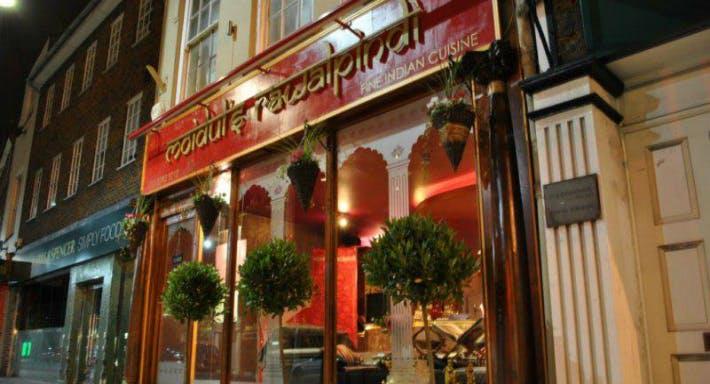 Moidul's of Rawalpindi London image 2