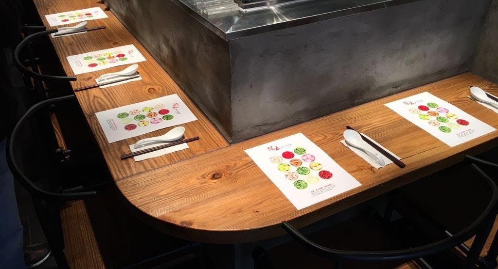 冠泰馳名海南雞Kwun Thai Restaurant - 佐敦Jordan Hong Kong image 1