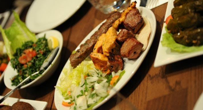 O Gourmet Libanais London image 1