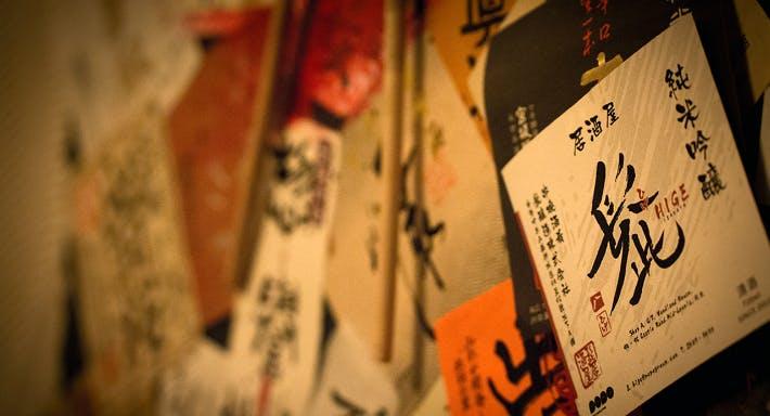 HIGE Izakaya 髭 Hong Kong image 2