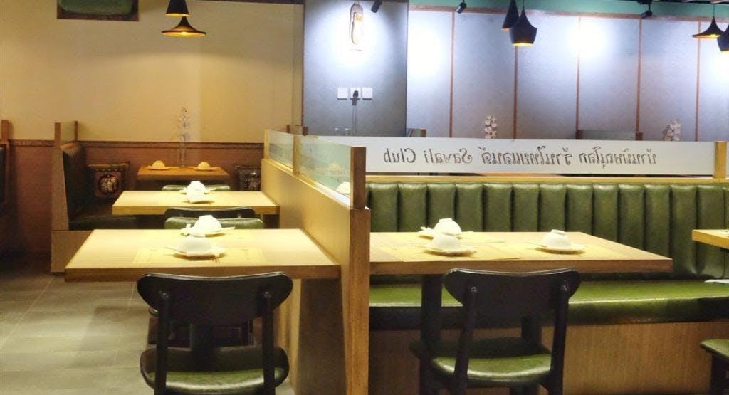 Sawali Club Causeway Bay Hong Kong image 1