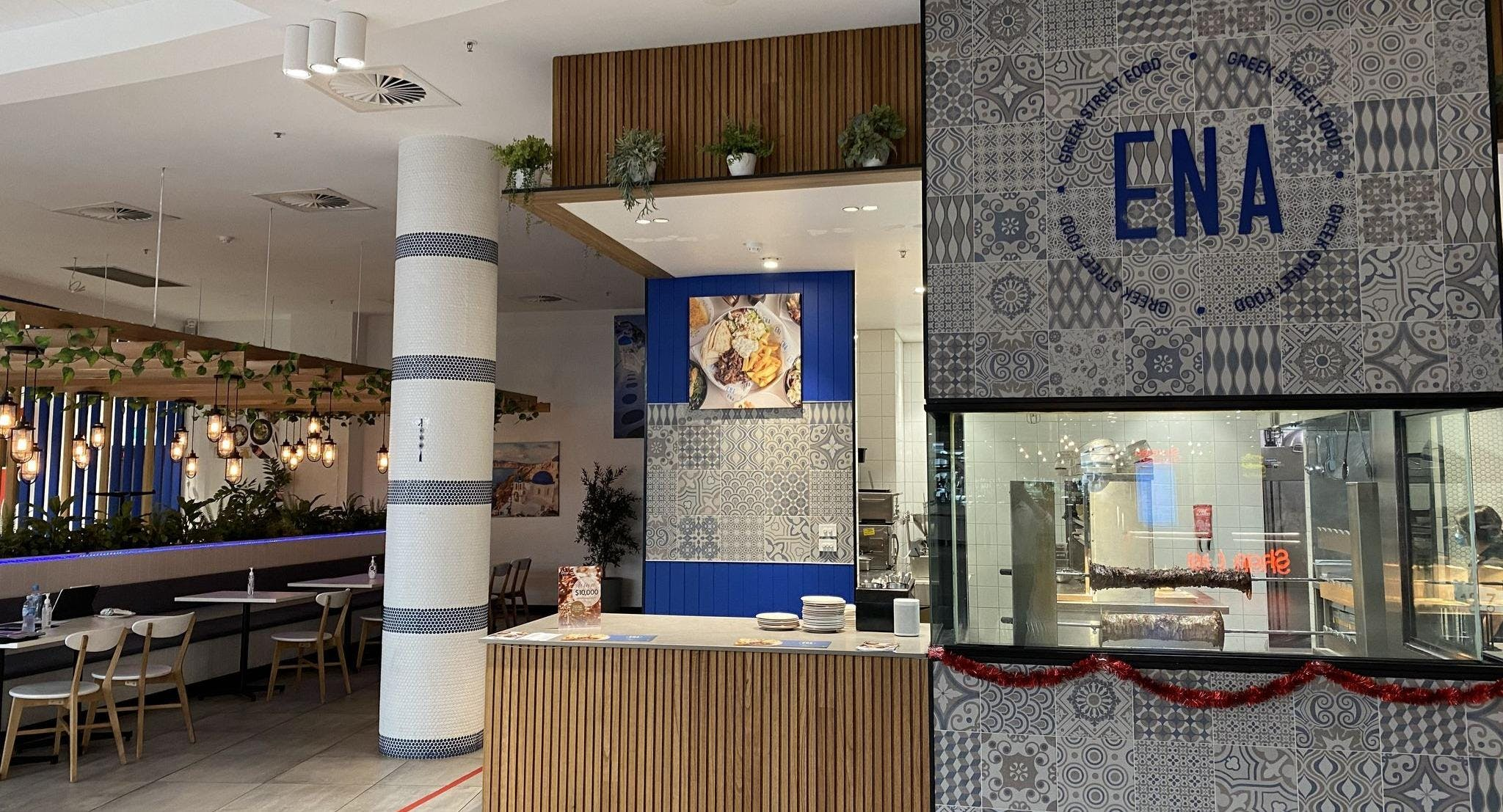 Photo of restaurant ENA Greek Street Food - Forest Hill in Forest Hill, Melbourne