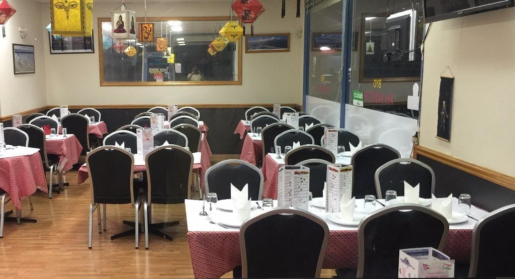 The Darbar Indian Nepalese Restaurant - Huntingdale Perth image 1