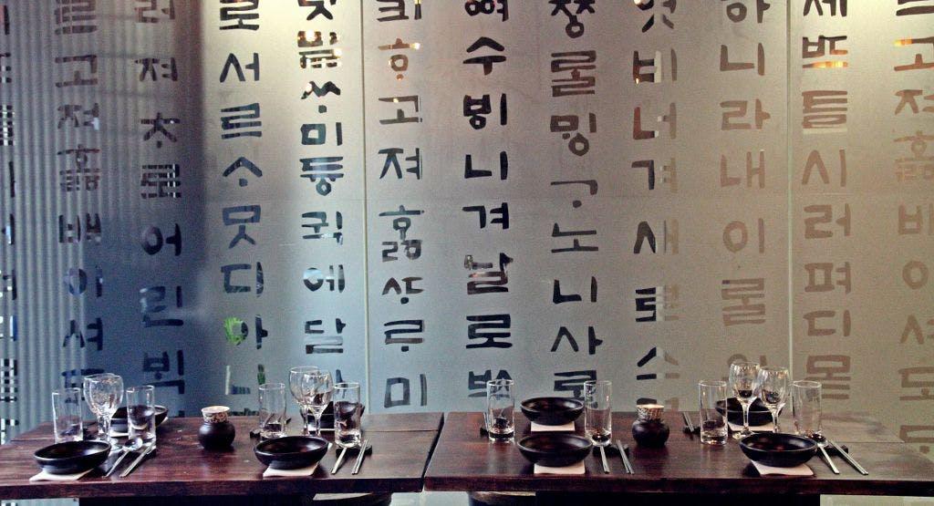Kim Restaurant Sydney image 1