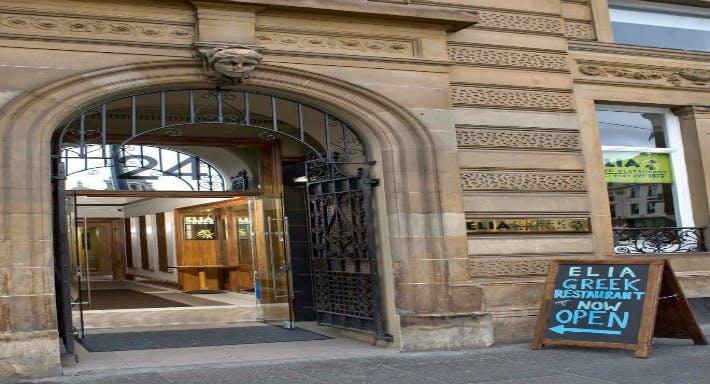 Elia Greek Restaurant Glasgow image 6