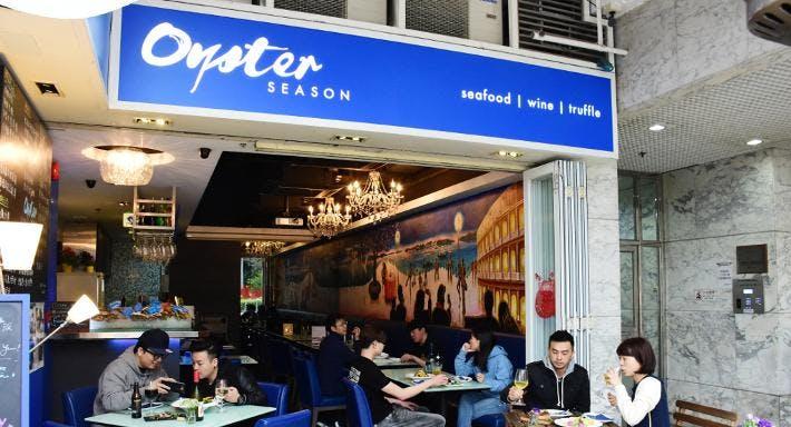 Oyster Season 好蠔派