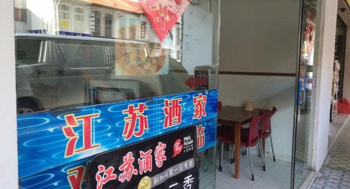 Jin Sheng Restaurant