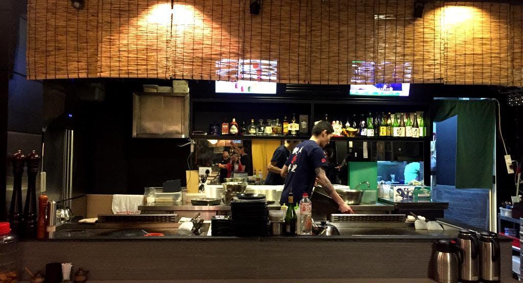 Katsuhachi Izakaya 勝八居酒屋 Hong Kong image 1