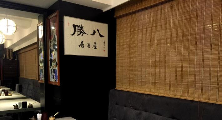 Katsuhachi 11th Floor 勝八居酒屋