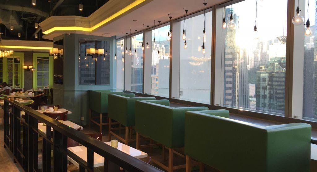 Ming Bistro 名館 Hong Kong image 1