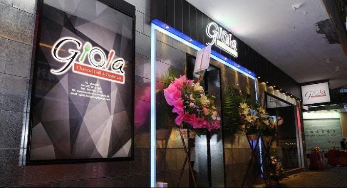 Gioia Charcoal Grill & Oyster Bar Hong Kong image 3