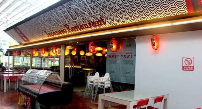 Akai Fune Japanese Restaurant Singapore image 10