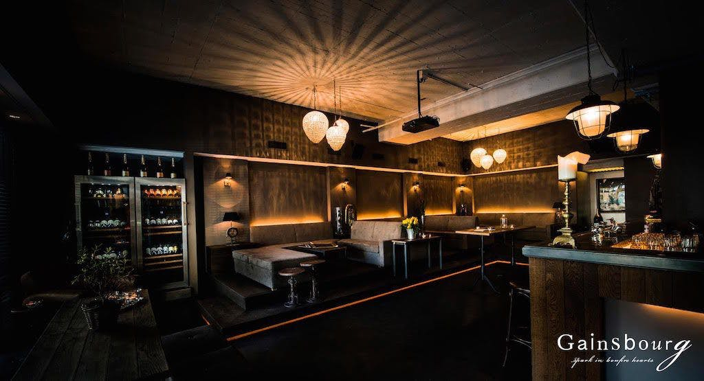 Gainsbourg - bar & event location