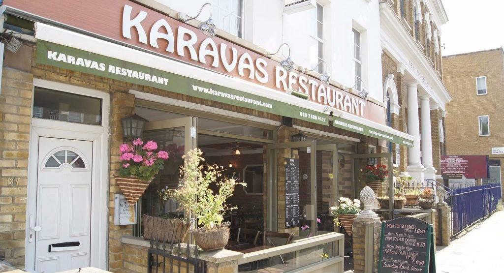 Karavas Greek Restaurant London image 1