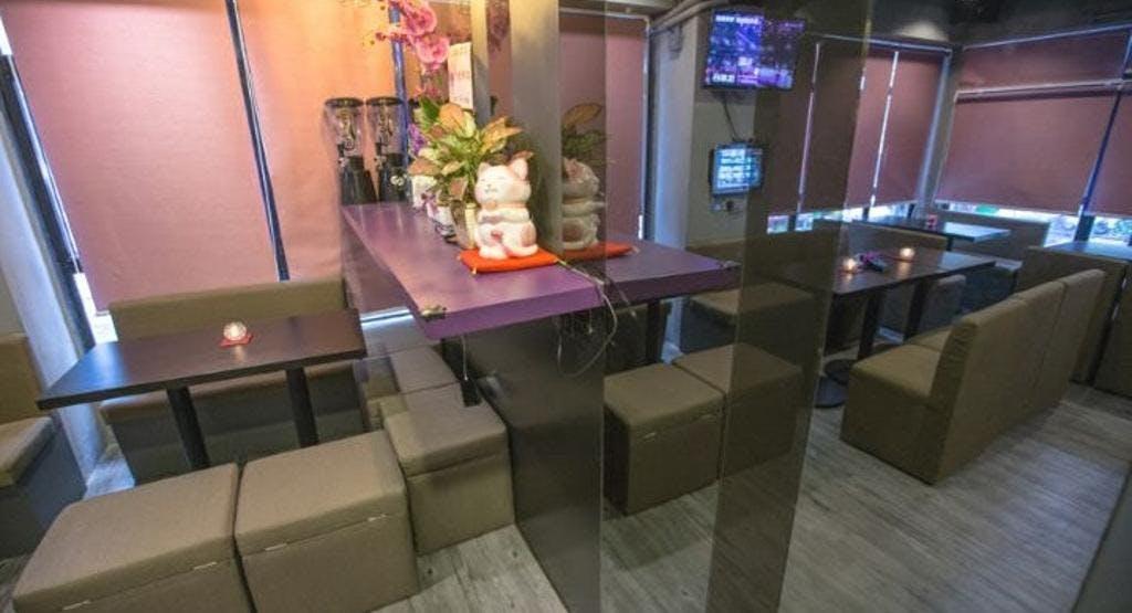 Kitchen House 廚屋 Hong Kong image 1