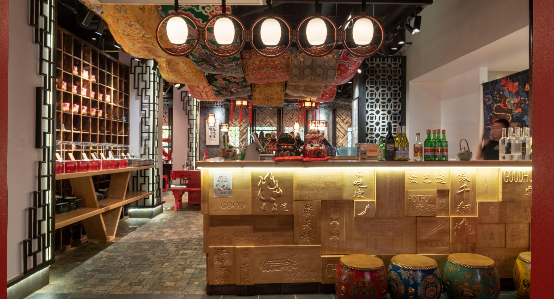 Da Hu the Great Tiger Traditional Hot Pot