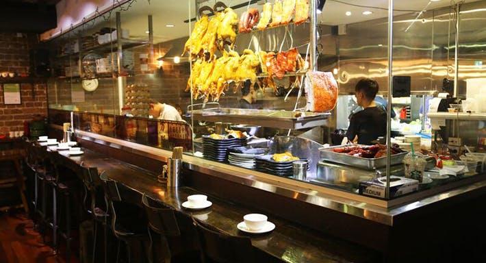 Old Town Hong Kong Cuisine Sydney image 7
