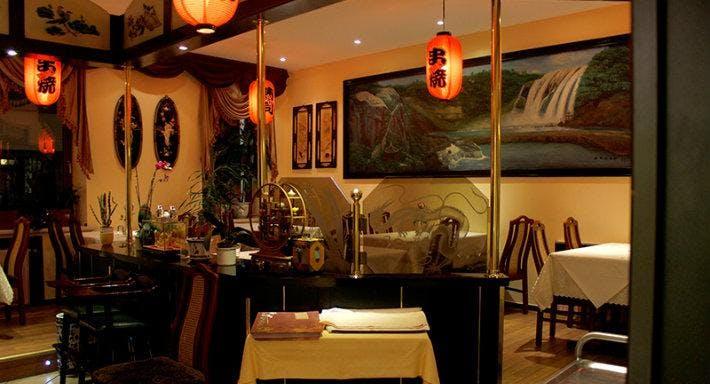 Peking Garden Krefeld image 3