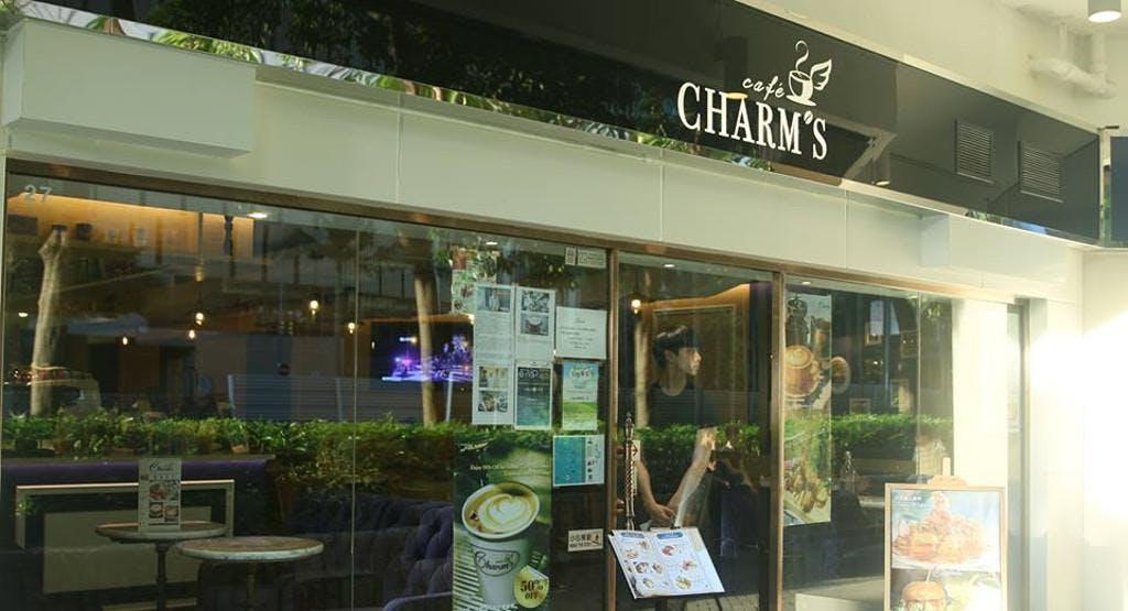 Cafe Charm's - Whampoa Hong Kong image 1