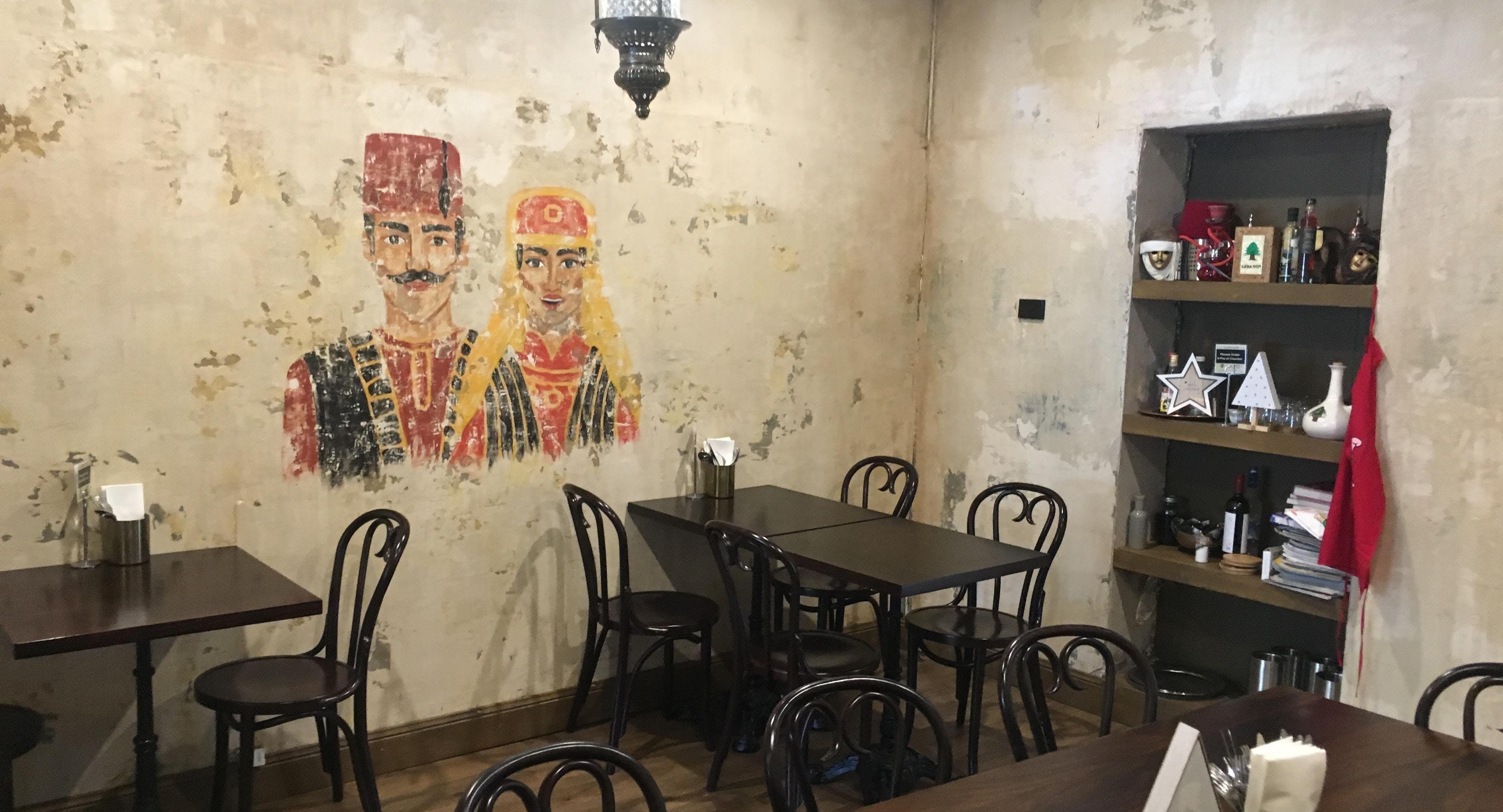 Byblos Grill Lebanese Street Food Sydney image 3
