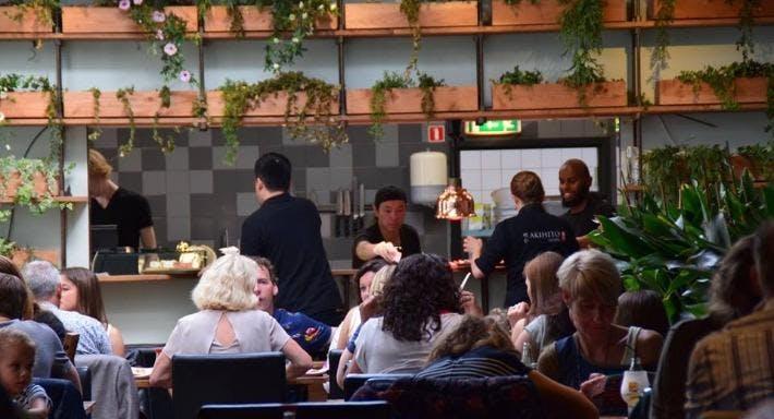 Akihito Sushi Den Haag image 2