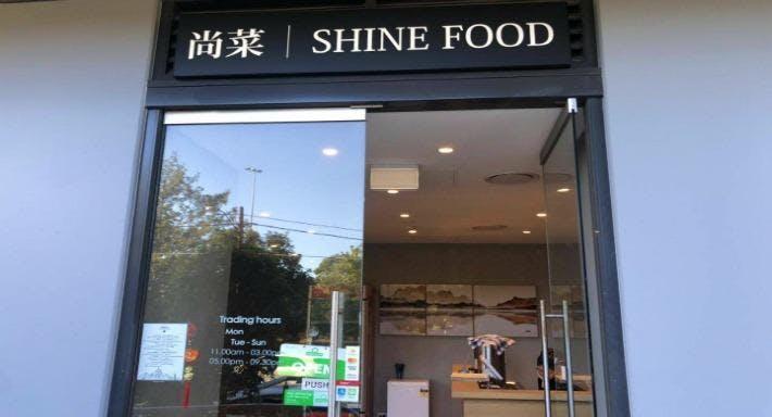 Shine Food 尚菜 Sydney image 2