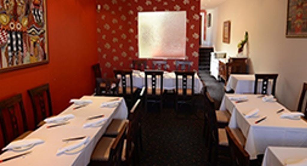 Okra Restaurant Melbourne image 1