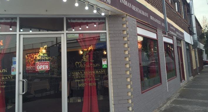 Maharani Indian Restaurant Melbourne image 2