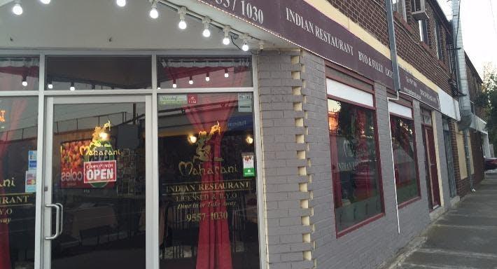Maharani Indian Restaurant Melbourne image 3