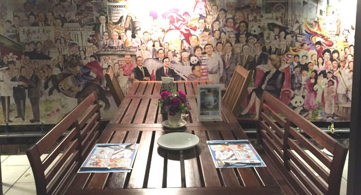 Cafe de Country Art 藝程雅聚