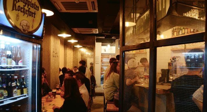 Itchi Hong Kong image 2