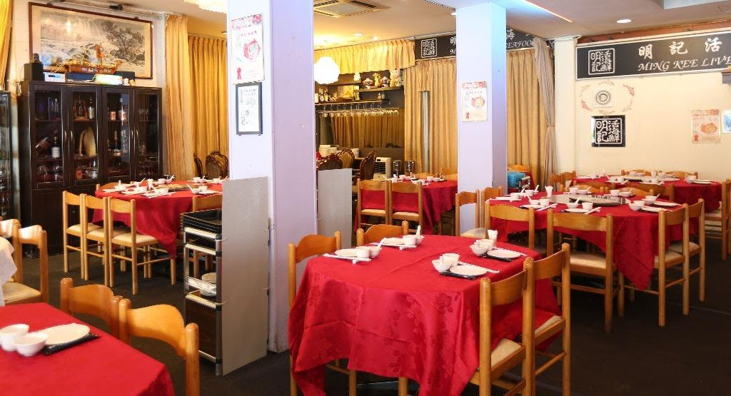 Ming Kee Live Seafood Singapore image 1