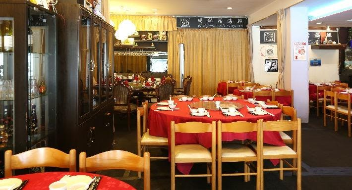 Ming Kee Live Seafood Singapore image 3