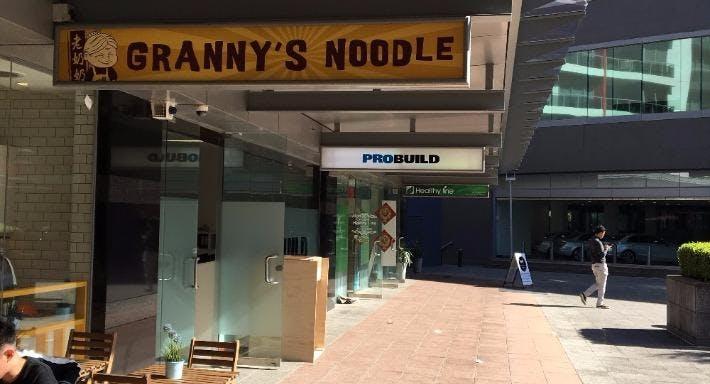 Granny's Noodle - Waterloo Sydney image 3