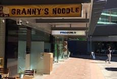Granny's Noodle - Waterloo