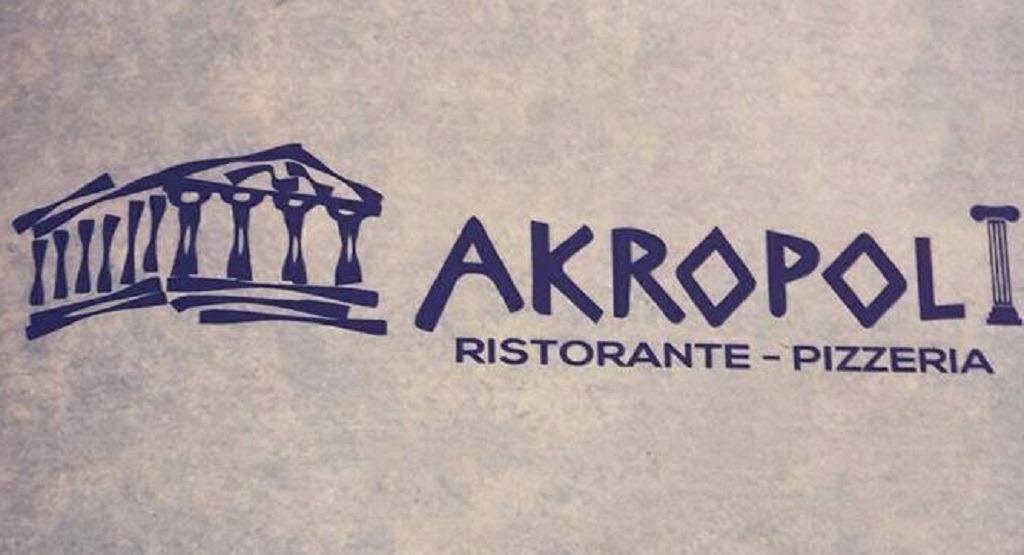 Akropoli Torino image 1