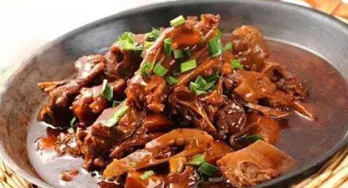 Yan Huai Jiangsu Restaurant