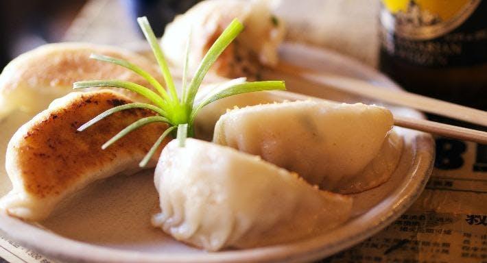 Dumplings and Beer Sydney image 13