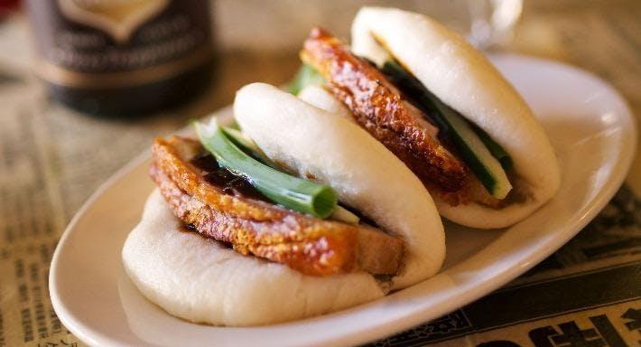 Dumplings and Beer Sydney image 14