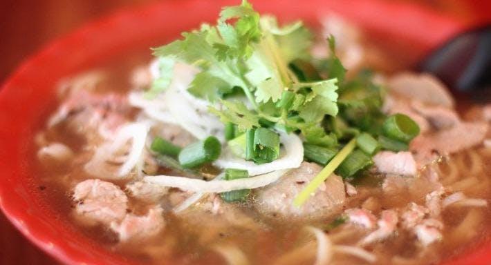 Pho Phd Vietnamese Restaurant Sydney image 3
